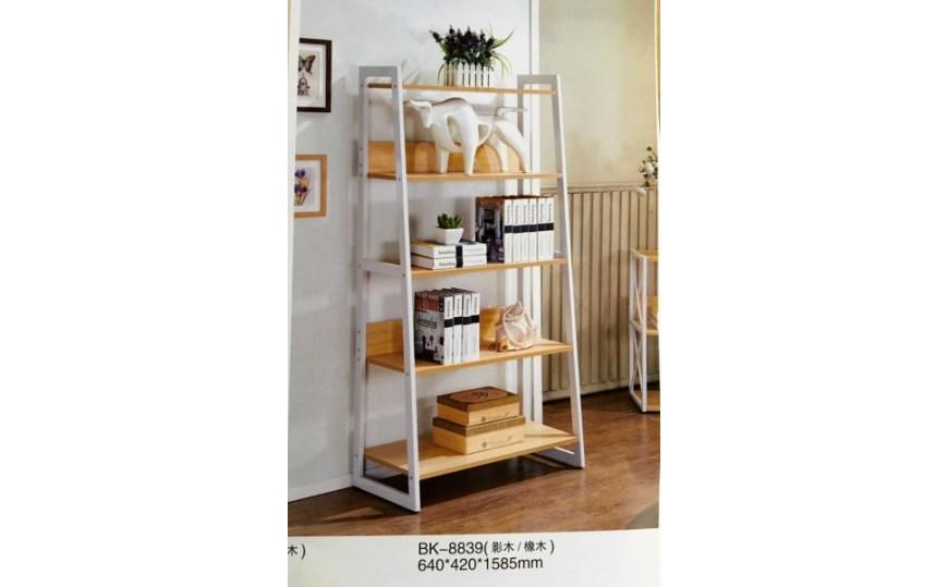 Julia Simple White Kids Bookshelf